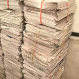 خریدار کاغذ باطله کتاب روزنامه سی دی باطله