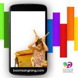 کلاس آنلاین 10 جلسه ای موسیقی کودکان(3 تا 6 سال)
