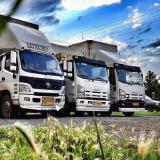 تخصص در حمل و نقل اتوبار فرزانگان بار