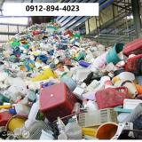 خریدار مواد پلاستیک و ضایعات پلاستیک