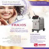 دستگاه لیزر فراکشنال Fractional Co2 FRAXIS