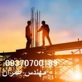 مهندس عمران, معماری, برق و مکانیک جهت همکاری