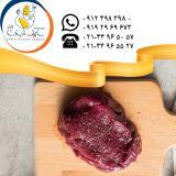 تامین و عرضه گوشت شترمرغ منجمد و گرم سابین تجارت