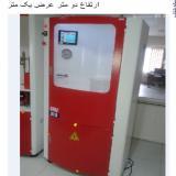 واگذاری آزمایشگاه همکار استاندارد؛ دستگاههای تست فیلتر روغن و هوا خودروهای سبک و سنگین ؛همراه با مجوز فعالیت
