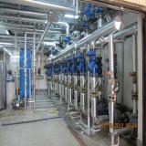 شرکت 5 آب و تاسیسات آماده واگذاری میباشد