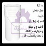 تولید سطل پلاستیکی 6 کیلویی