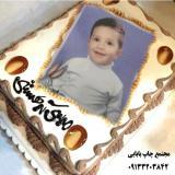 چاپ عکس دلخواه روی کیک تولد در نجف آباد