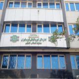 سراسر ایران ثبت شرکت تغییرات شرکت