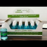 محلول ضدعفونی کننده بدون الکل گیاهی وطبیعیIM