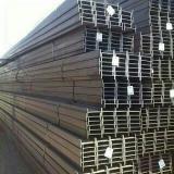 تامین انواع فولاد های آلیاژی و صنعتی و آهن