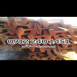 ریل معدنی09122401451 کوره تونلیS7 S10 S12 S14 S18 S20 S24 S30 S33 S41 S49 S54