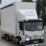 خدمات حمل و نقل گلستان صالح آباد سبز دشت 09903381050