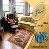 قالیشویی در آراج با کادر مجرب و حرفه ای