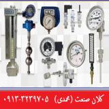 نمایندگی فروش گیج فشار و دما (درجه , مانومتر , ترمومتر) در اصفهان