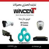 فروش و نصب دوربین مدار بسته wincent با گارانتی تعویض