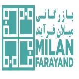 فروش تجهیزات ازمایشگاهی ایرانی و خارجی