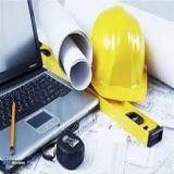 آگهی استخدام مهندس عمران،معماری،شهرسازی/رتبه بندی
