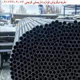 فروش لوله داربست نو و دست دوم تهران