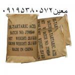 نمایندگی فروش اسید تارتاریک