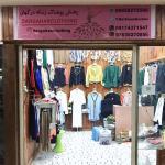 فروشگاه عمده فروشی پخش پوشاک زنانه درگهان یا dargahanclothing در پاساژ دودلفین جزیره قشم