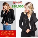 حراج لباس زنانه دخترانه مجلسی ترک در پخش درگهان dargahanclothing