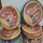 فروش عمده کابل افشان - قیمت کابل افشان جوشکاری - شرکت کابل افشان - قیمت کابل افشان 4*10