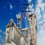 تهیه نقشه کارخانه - تهیه سایت پلان کارخانجات