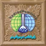 بازرگانی هیدروشیمی(مواد شیمیایی ونانو مواد)