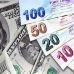 اجاره یا مشارکت در مجوز صرافی