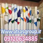 چادر ترانزیتی