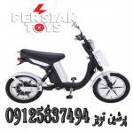 تعمیر موتوربرقی-تعمیردوچرخه برقی ,لوازم موتور برقی - قطعات موتور برقی - قیمت موتور برقی09125837494