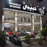 نمایشگاه ماشین حبیبی