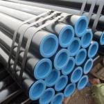 فروش لوله فولادی، لوله مانیسمان، لوله بدون درز، لوله صنعتی