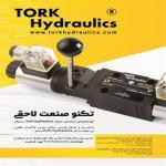 هیدرولیک پنوماتیک ترک هیدرولیک TORK hydraulics