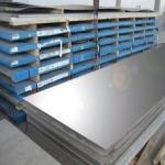 عرضه فلزات صنعتی-ساختمانی به سراسر کشور با قیمت مناسب