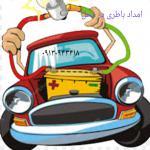تعمیرگاه سیار خودرو