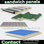 فروش پانل ساندویچ| خرید مستقیم از شرکت ماموت