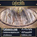 فروش سنگ مرمریت امپرادور ترکیه با نازلترین قیمت