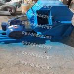 ساخت و فروش دستگاه های انواع زغال
