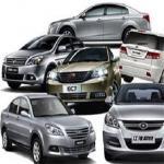 لوازم یدکی خودرو های چینی - استان تهران