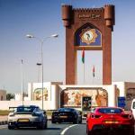 ثبت شرکت و اخذ اقامت عمان