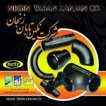 اتصالات گازی جوشی نگین تابان زنجان 09101416822