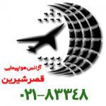 تور آذربایجان 3 شب و 4 روز باکو
