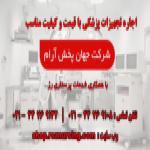 خرید اکسیژن ساز ارزان در تهران | جهان پخش آرام