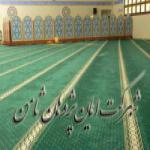 فرش سجاده ای و سجاده فرش نماز