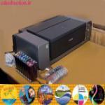 چاپ انواع سی دی و دی|cd و dvd و mini cd