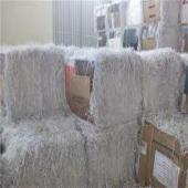 خریدار کاغذ باطله - قیمت کاغذ باطله