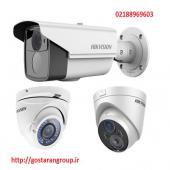 فروش دوربین مداربسته ، سیستم های نظارتی