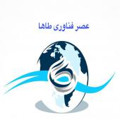 قیمت کابل فیبر نوری هوایی - خرید کابل فیبر نوری دیجی کالا - قیمت کابل فیبر نوری 2 کور