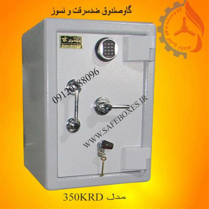 خدمات قفل انواع گاوصندوق های ضدسرقت و ضدحریق